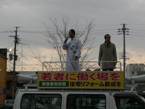 Nakagawa101228