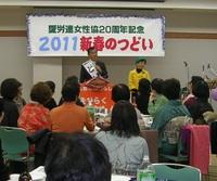 Jyosei1101102_2