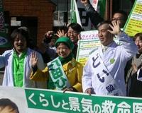 Seijin110110